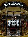 MC 澳門 Macau 路氹城 Cotai 四季名店 Shoppes at Four Seasons mall interior shop D&G Nov 2016.jpg