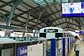 MRT Bangkae station - train reaching station.jpg