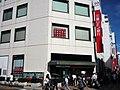 MUFG Bank Tsudanuma Branch & Tsudanuma-Higashi Branch.jpg