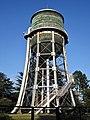 Maebashi Waterworks Resource Center water tower.jpg