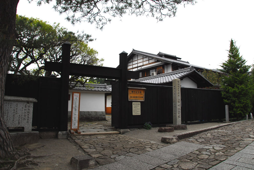 Magome-Juku Touson Memorial Hall