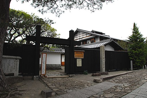 Magome-Juku Touson Memorial Hall