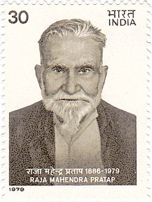 Mahendra Pratap 1979 stamp of India.jpg