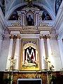 Majorque Valldemossa Chartreuse Eglise Choeur Pieta - panoramio.jpg