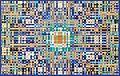 Mandala 1 (3518067294).jpg