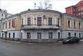 Mansion of the Venediktovs - Moscow, Russia - panoramio.jpg