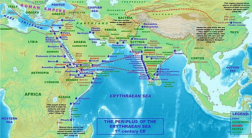 Vie marittime romane di scambio con l'India, secondo il Periplus maris erythraei del I secolo d.C.