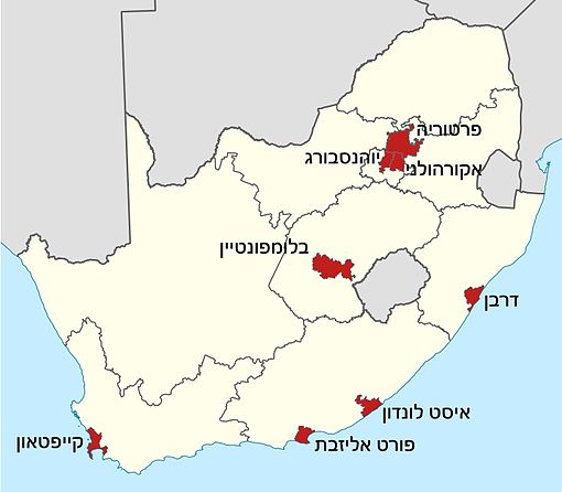 Map of the metropolitan municipalities of South Africa He.jpg
