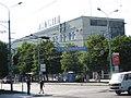 Mariupol 2007 (19).jpg