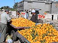 Market in Hurgada. Prices 1.50 and 1.75 pfunds - panoramio.jpg