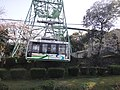 Marunouchi, Matsuyama, Ehime Prefecture 790-0008, Japan - panoramio (26).jpg