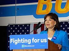 Mary Salas at Clinton Rally.jpg