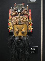 Mask of Cao Cao.jpg