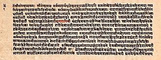 Matsya Purana - The opening page of chapters 13-14, Matsya Purana (Sanskrit, Devanagari)