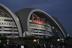 May-day Stadium at night.jpg