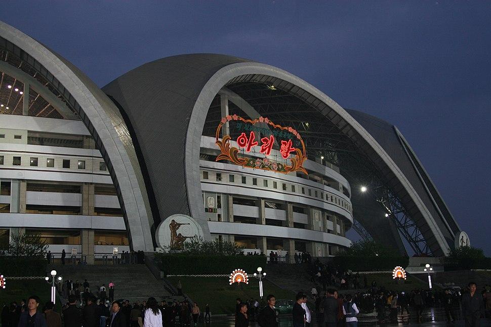 May-day Stadium at night