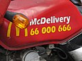 McDelivery (5356549230).jpg