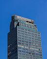 McGraw-Hill Building, Closeup.jpg