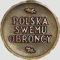 Medal-Wojska-r.JPG