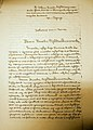 Memoire from the village of Oktisi to the Great Powers 22 July 1904 1.jpg