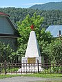 Memorial to fallen in struggle for Soviet power in Altai.jpg