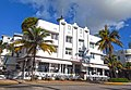 Miami Beach - South Beach buildings - The Carlyle Hotel.jpg