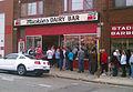 Mickies Dairy Bar (Madison, WI).jpg