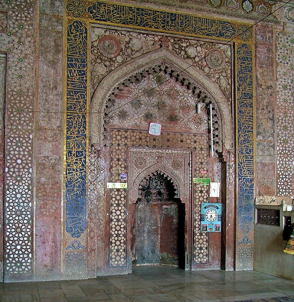 filemihrab at jama masjid fatehpur sikrijpg wikimedia