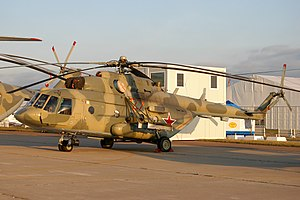 Mil Mi-17-V5 (Mi-8MTV-5), Russia - Air Force AN1577050.jpg