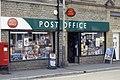 Milnrow Post Office - geograph.org.uk - 1107391.jpg