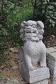 Ming-Qing Horse Hitching Post (48837901106).jpg