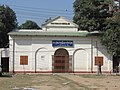 Ministerial Officers Club, Comilla Town Hall, 2019-01-05 05.jpg