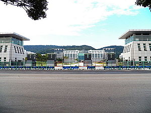 Ministry of National Defence Dazhi New Site Front View 20120930.jpg
