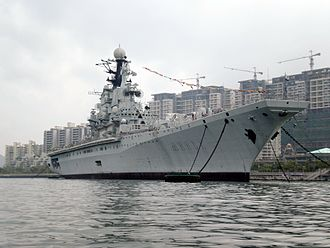 Minsk World - The Minsk from the starboard side.