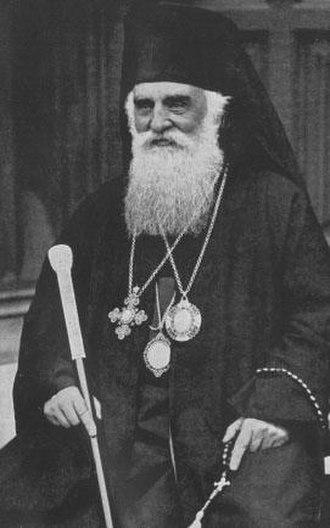 Patriarch Miron of Romania - Image: Miron Cristia patriach of Romania