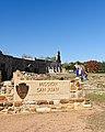 Mission San Juan (6653074523).jpg