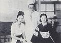 Mizunoe takiko inoue masao and mizutani yaeko.jpg