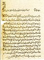 Mohammad Alojaji letter to Commander Robinson.jpg