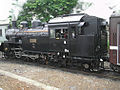 MokaRail Steam Locomotive.jpg