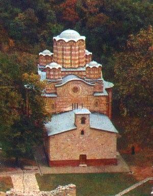 Morava architectural school - Image: Monastère de Ravanica