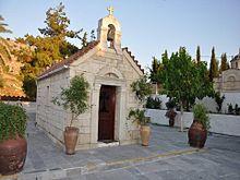 f8b67dad92b Agios Ioannis Theologos Monastery