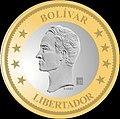 Moneda de un bolívar anverso enero 2018.jpg