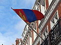 Mongolian Embassy, Kensington Court, London (25th September 2014) 004.JPG