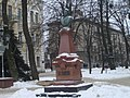 Monument to A. Pushkin unveiled in 1899. - panoramio.jpg