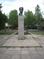 Monument to Alexei Gmyrev.jpg