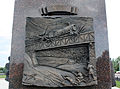 Monument to City Military Glory Kursk11.jpg