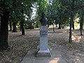 Monument to Justin Popovic in Vranje.jpg