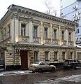 Moscow, Schepkina 6.jpg