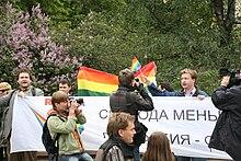 Сборище геев в ростове