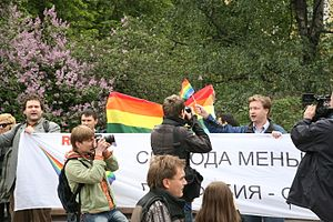 Photo of the Moscow Pride on June 1, 2009, sho...